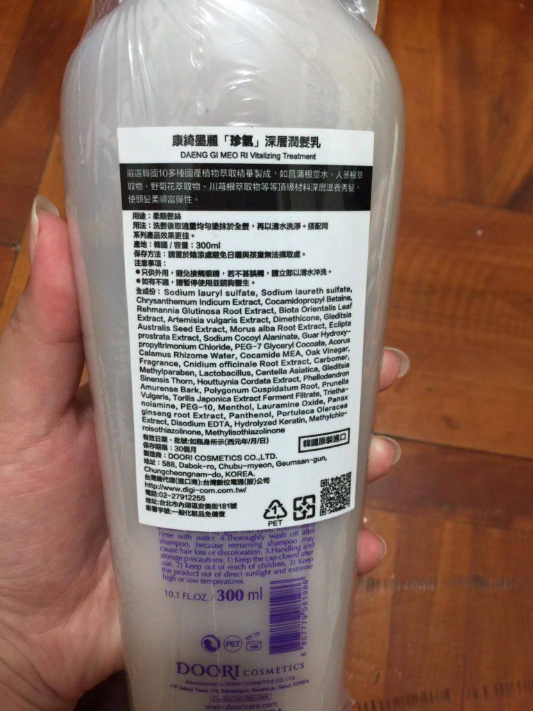 康綺墨麗珍氣系列 洗髮 護髮 菖蒲水添加 33%草本植萃 天然草本 深層修復 絲滑柔順 即刻擁有 保養品分享 民生資訊分享 美髮相關