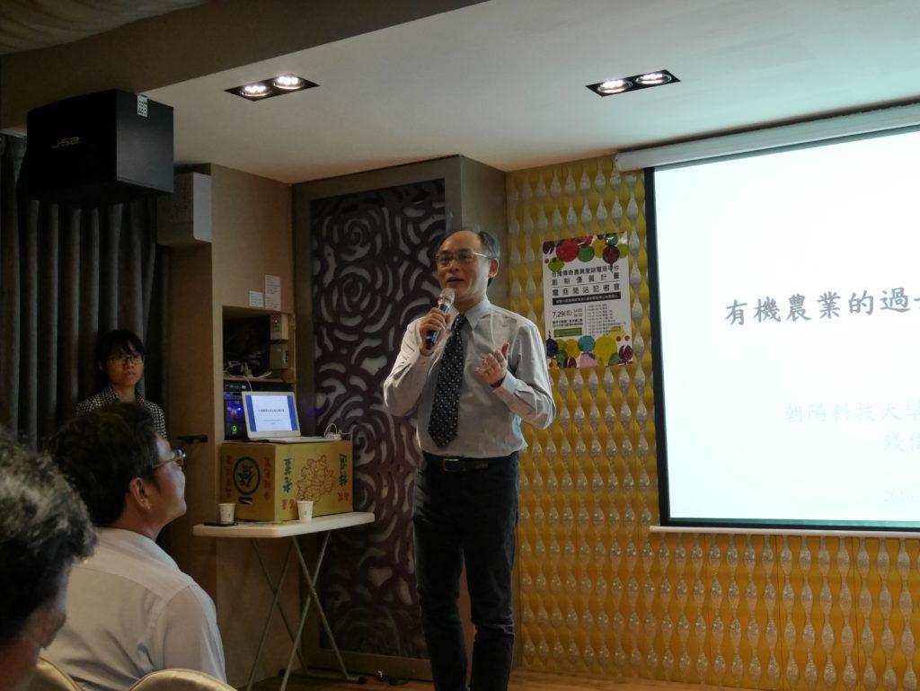 優質認證促進綠色農業發展!Unigo台灣傳奇電商平台記者會-台中都X有機小農產業新契機X電商網站讓您一指買安心! 健康養身 宅配食記 民生資訊分享 網際資訊相關