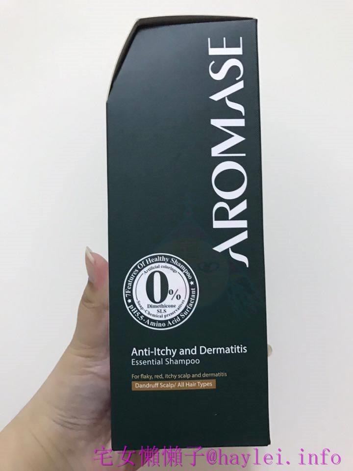 Aromase 艾瑪絲-專業解放頭皮困擾的深層對策!少些負擔,人更清爽! 去屑止癢洗髮精<2017高階版>、5α捷利爾頭皮淨化液  保養品分享 健康養身 民生資訊分享 美髮相關
