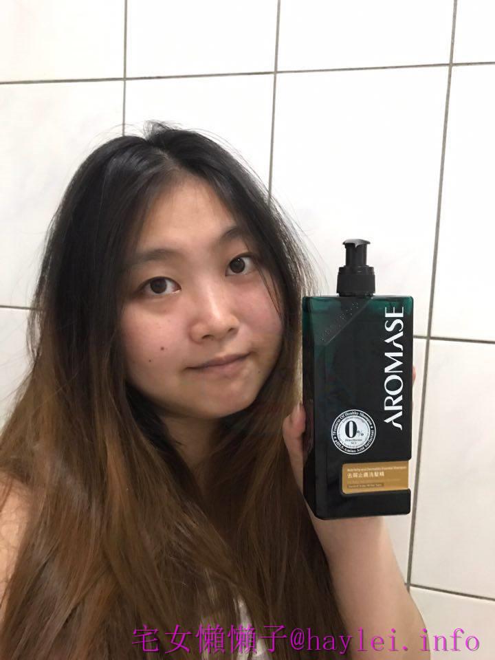 Aromase 艾瑪絲-專業解放頭皮困擾的深層對策!少些負擔,人更清爽! 去屑止癢洗髮精、5α捷利爾頭皮淨化液