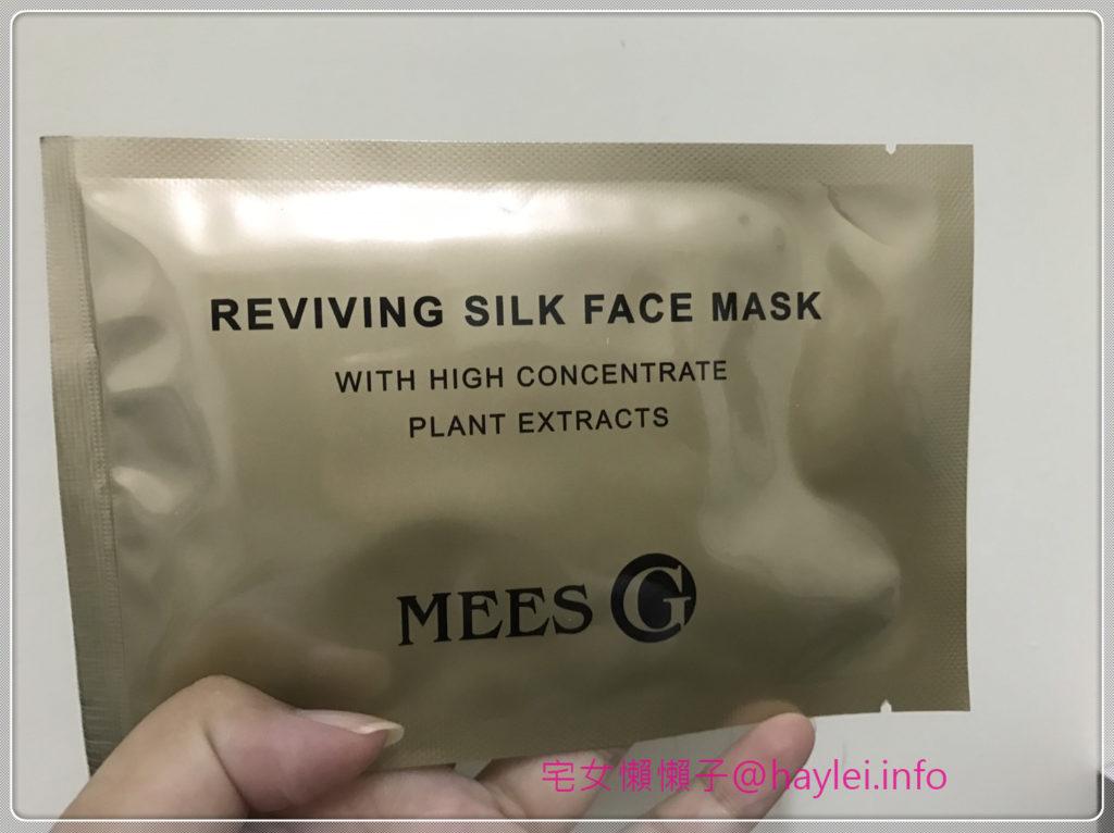 MEES G 瞬效醒膚緊緻面膜 使用評價分享心得 保養品分享 健康養身 民生資訊分享