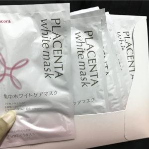 fracora 胎盤素集中美白面膜 Placenta white mask 使用心得分享 日本豬隻胎盤素、玻尿酸,肌膚豐美的潤澤感就此成就 保養品分享 健康養身 民生資訊分享