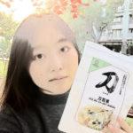 """台灣茶人-刀豆茶 傳說中可以切油斬臭的存在@@"""" 帶著穀物香氣的優質順口茶品~"""