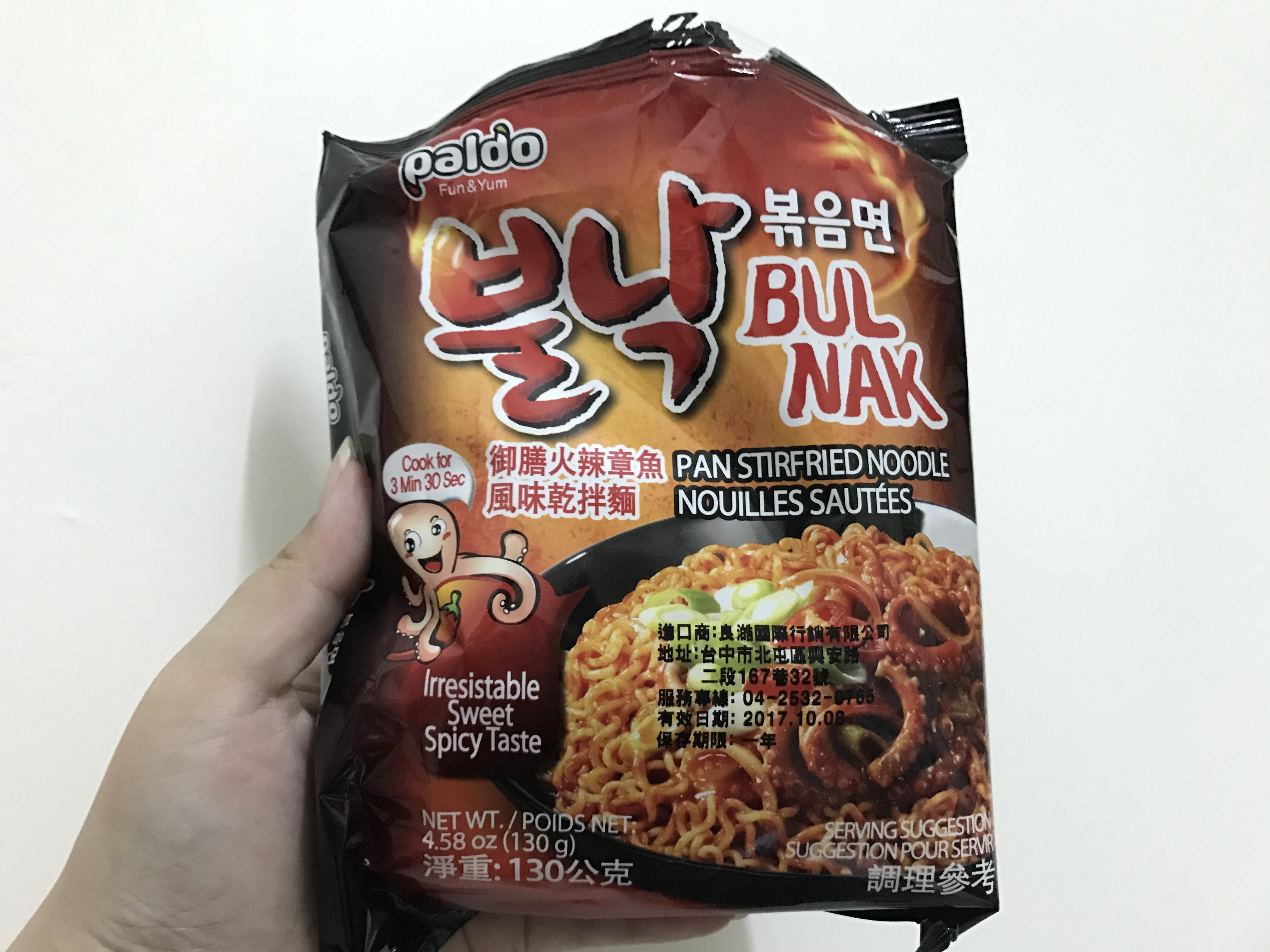 Paldo Bulnak Bokkummyun Hot Spicy Octopus Ramyun 4 X 130 Gram Spec Bowl Noodle Shrimp Flavor 86