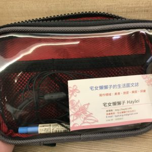 【3C收納】Shuai P1 Series Tough 帥-超撞色萬用方包(灰紅) 使用心得分享 簡單方便好攜帶的生活小物萬用收納包! 3C相關 國內外住宿相關 攝影 民生資訊分享