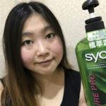 日本專業沙龍品牌-syoss絲蘊植萃潤澤洗髮乳 清香舒心的香氛 讓秀髮隨時沐浴於芬多精下 脆弱黯淡髮質適用
