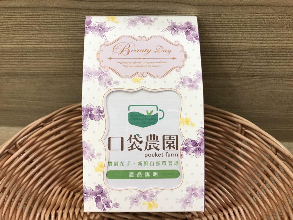 連淨acon pure 口袋農園 簡單便用的純天然植物粉末-玫瑰粉/綠茶粉/檸檬粉 無香料、無色素唷~ 健康養身 攝影 民生資訊分享 自己動手做!