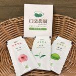 連淨acon pure 口袋農園 簡單便用的純天然植物粉末-玫瑰粉/綠茶粉/檸檬粉 無香料、無色素唷~