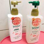 Timotei蒂沐蝶 天然有機玫瑰保濕植萃系列洗髮精&護髮乳 自然不嗆鼻的玫瑰香氛,細緻綿密的泡沫,給人舒爽的洗髮體驗