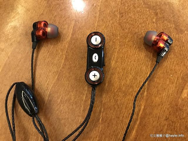 【數位3C】五元素/ifive-極致美聲4D磁吸項鍊藍牙耳機 if-N700 橘黑配色酷炫有形,重低音表現優秀,絲毫不乾澀,適合流行音樂 3C相關 攝影 民生資訊分享 網際資訊相關
