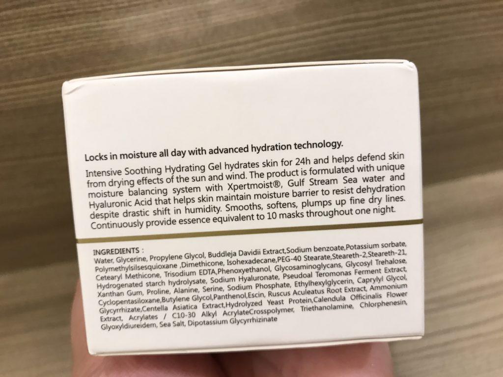 CureCare/炫曜南極深層凝凍-台灣夏季適用的護膚品推薦-晶瑩剔透的清爽滋潤感 保養品分享 攝影 民生資訊分享