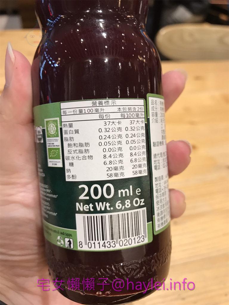 VOG農家瑞100%有機天然蔬菜汁-有機天然胡蘿蔔檸汁、有機天然紫胡蘿蔔檸汁-不用冰的蔬果汁!義大利原裝進口,營養補充的好幫手~ 健康養身 宅配食記 攝影 民生資訊分享 飲食集錦