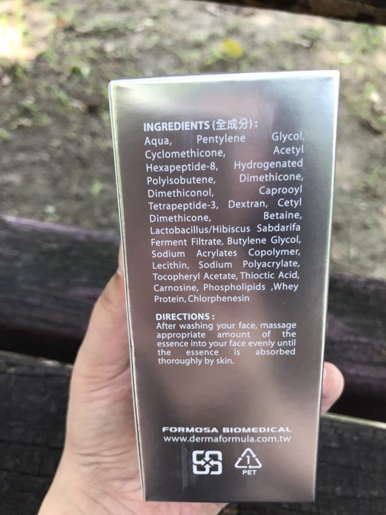 skincare-essence/Derma Formula/DF美肌醫生-多胜肽彈力緊緻精華-來自台塑生醫的25後先衛保養,超能凍住你的肌齡,長庚皮膚科李美青醫師開發的優質開架醫美保養! 保養品分享 健康養身 攝影 民生資訊分享 醫美
