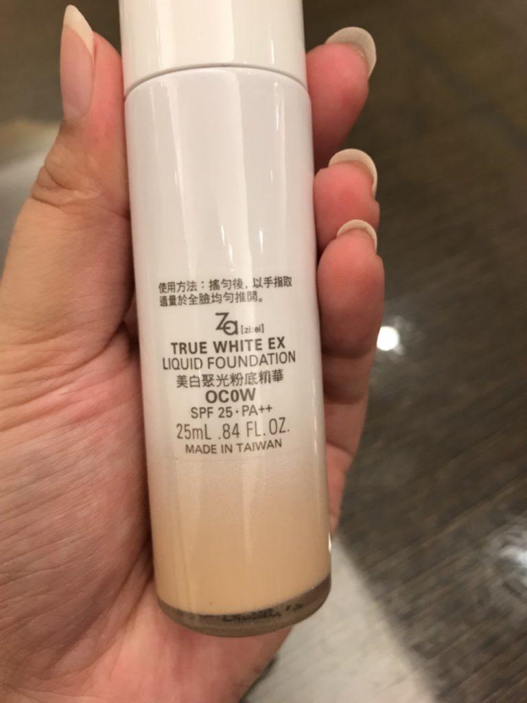 Foundation/底妝分享-Za美白聚光粉底精華/OW0C-白肌適用不黯沉,給你亮白好氣色,出油流汗後稍壓一下會變奶油肌呢!台灣製造的唷~ 彩妝品分享 攝影