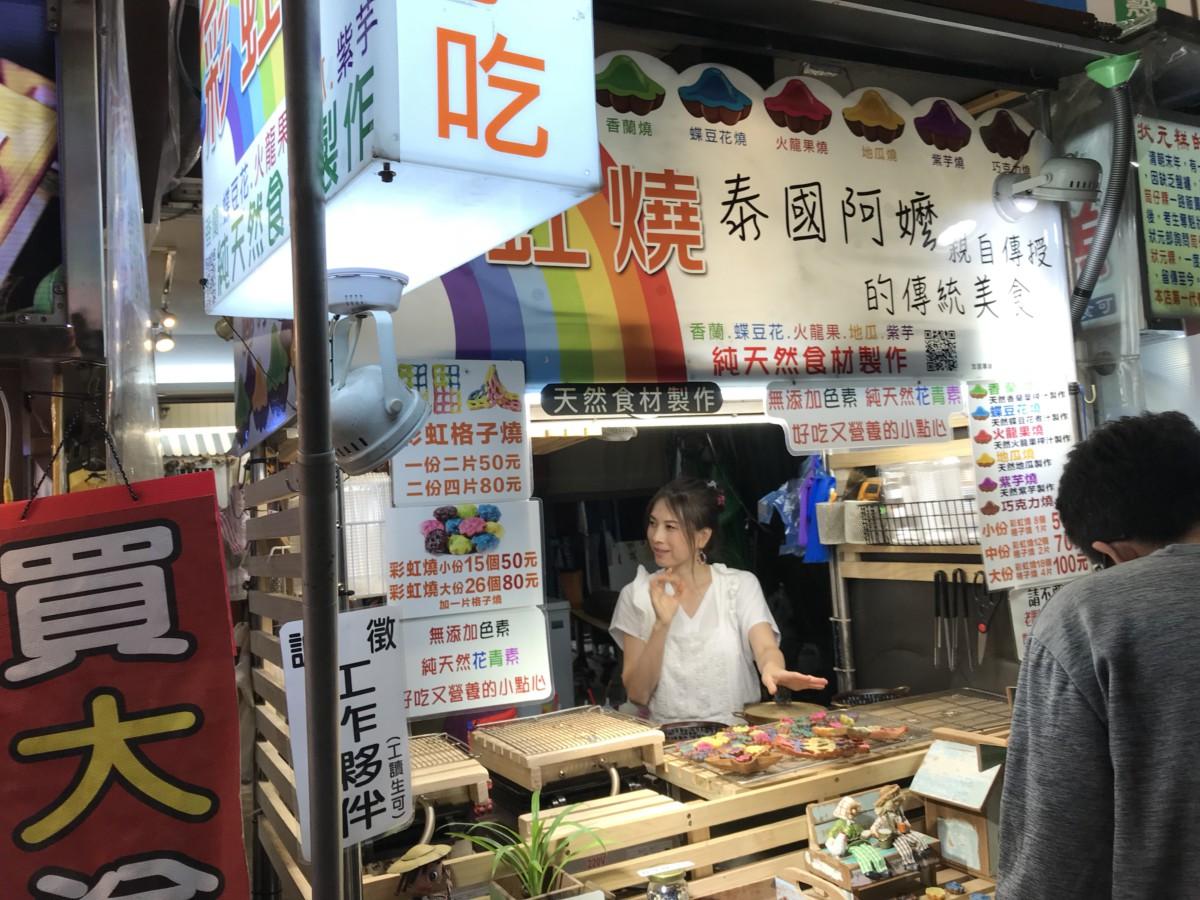 嘉義美食/文化夜市/泰國小吃-彩虹燒/椰米燒 小巧可愛,繽紛色彩惹人愛! 攝影 民生資訊分享 飲食集錦