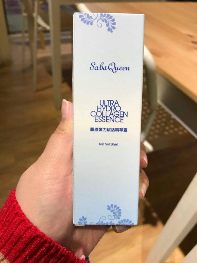 便宜簡單的保濕精華-SabaQueen膠原彈力賦活精華露 全程台灣製造,魚鱗膠原胜肽來自台肥~ 保養品分享 民生資訊分享