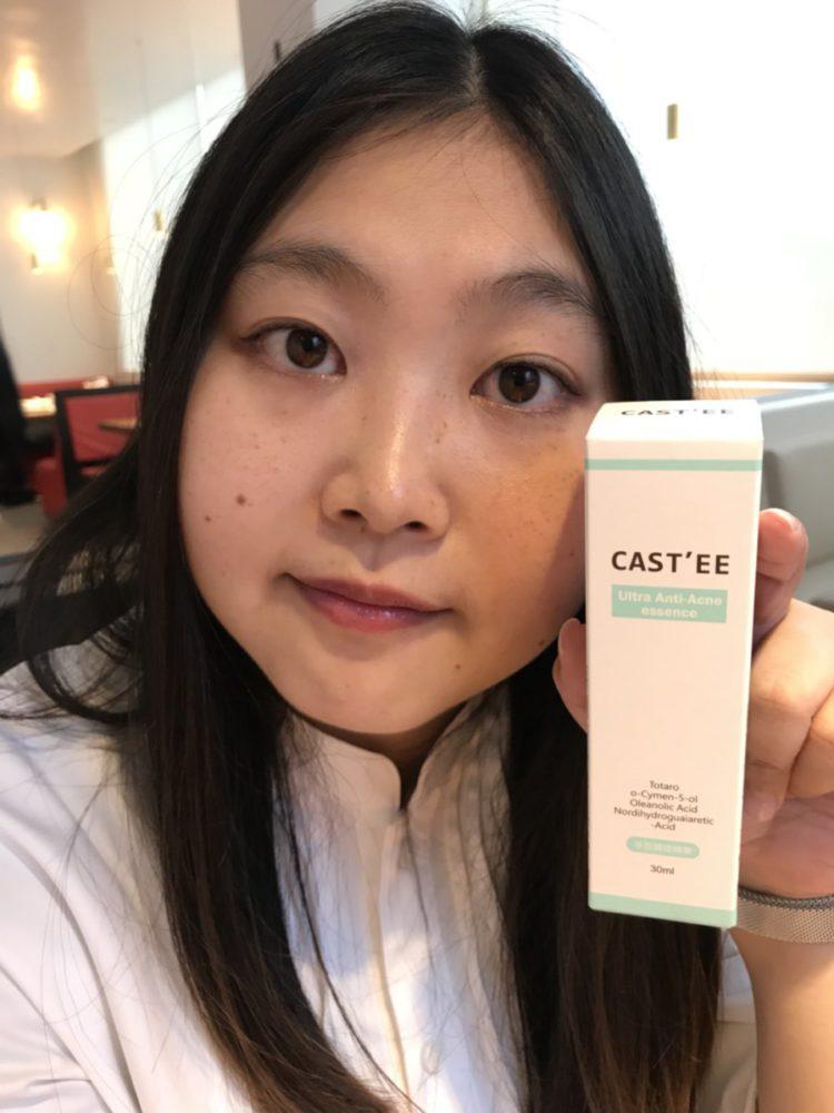 CAST'EE 淨荳調理精華-添加法定的抗菌劑-繖花醇/Isopropyl methylphenol,溫和抗菌更安心! 保養品分享 健康養身 民生資訊分享