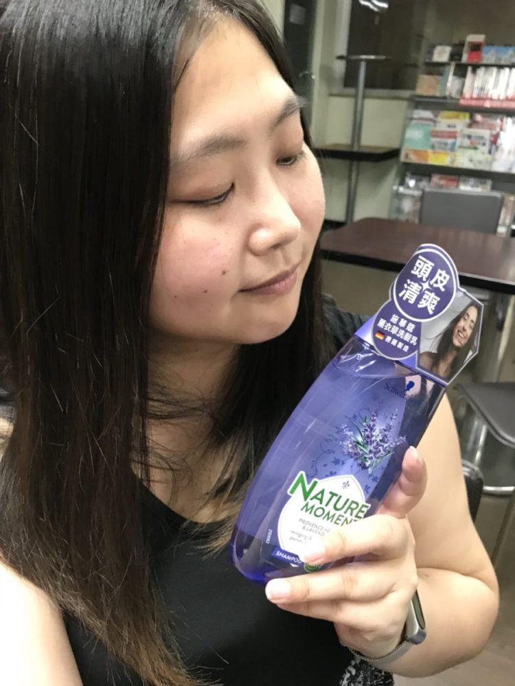Schwarzkopf/施華蔻 Nature Moment 薰衣草洗髮精 全聯就能買到的德國植萃洗髮精 舒服香氛幫助放鬆 健康養身 民生資訊分享 美髮相關