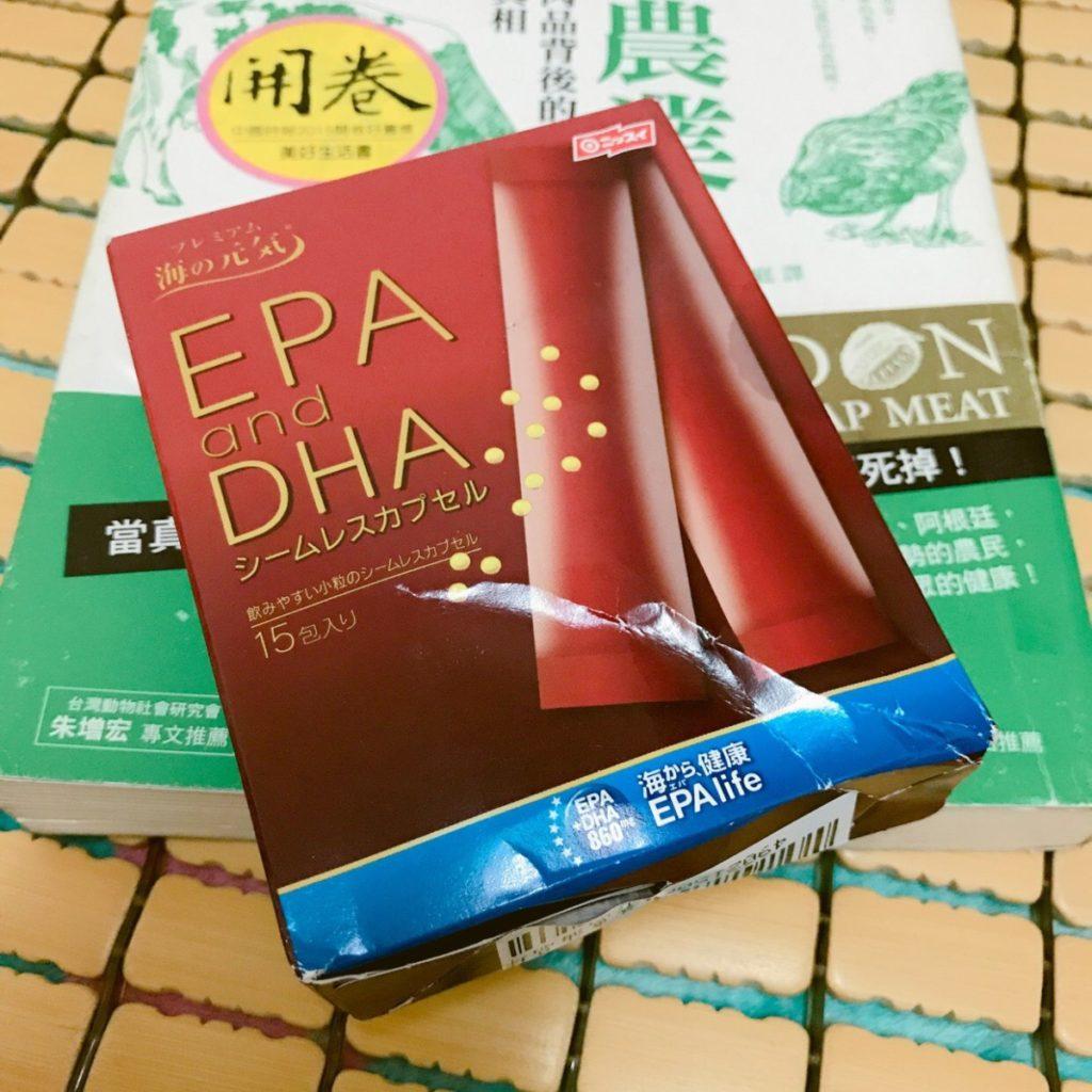 日本水產NISSUI EPA&DHA海洋精萃魚油晶球 富含深海魚萃取的EPA&DHA,4mm極小膠囊,易吃無腥味 保養品分享 健康養身 民生資訊分享 飲食集錦