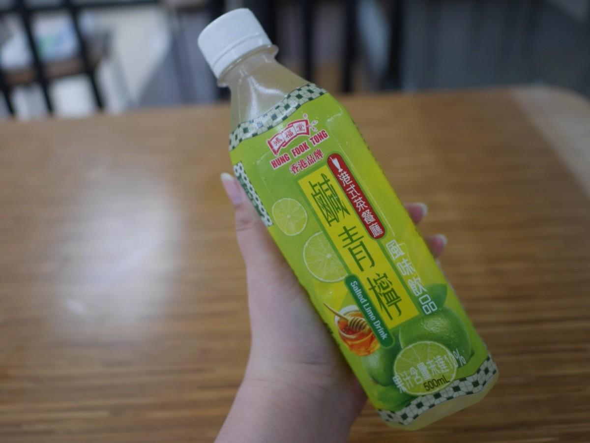 香港飲料/全家超商/鴻福堂-鹹青檸 不用去香港也能喝到香港味 鹹酸甜的口感喝起來好清爽 中式料理 攝影 民生資訊分享 飲食集錦
