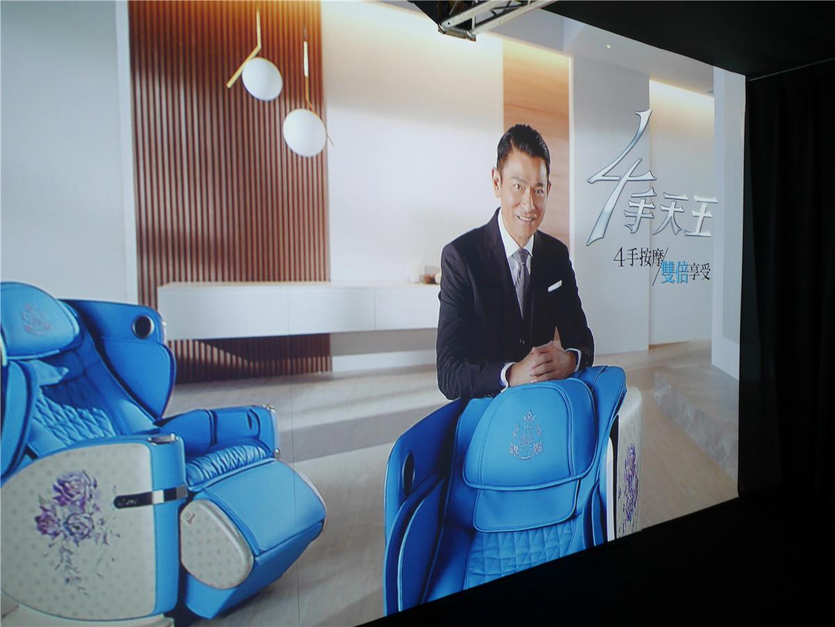 OSIM航空新品活動體驗會/OSIM 4手天王按摩椅-全方位性能升級,業界唯一可無限下載新按摩程式及紓壓音樂,體驗極致科技魅力 健康養身 攝影 民生資訊分享