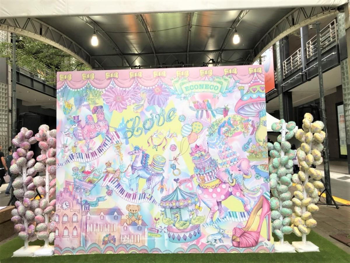 台北信義區/ECONECO Animal Parade絵子猫的夢幻派對-會場佈置夢幻可愛,現場免費體驗杯墊繪製、指甲彩繪和占卜 攝影 民生資訊分享 紓發緒感