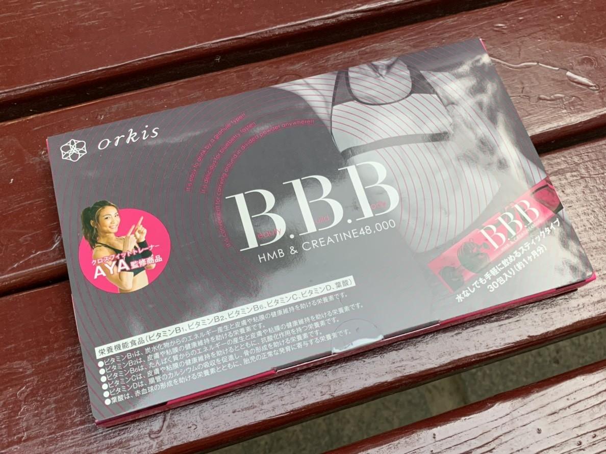 BBB極致美體-來自日本的營養機能食品,HMB及肌酸輕鬆帶著走,藍莓風味好入口~日本人氣健身教練AYA代言 健康養身 攝影 民生資訊分享