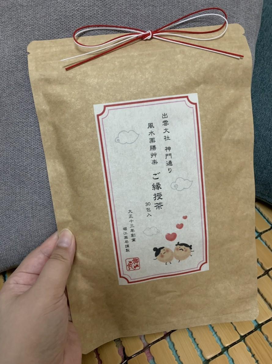 堀江藥局緣授茶-溫和甘甜,適合冬天窩在被窩中啜飲的飲品 Japan herbal tea 中式料理 健康養身 宅配食記 民生資訊分享 自己動手做! 飲食集錦