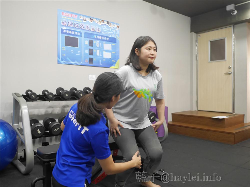 SuperFIT極度塑身私人教練會館(忠孝復興館)/健康瘦身,讓自己能追求更多美好!Gina教練教學溫柔,培養我對健身的正確觀念~ 健康養身 攝影 民生資訊分享
