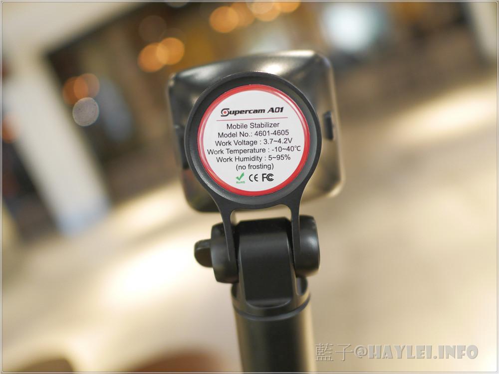 鈦利歐A01藍牙單軸自拍棒穩定器 No.4603,兼具自拍棒、腳架跟手持穩定器功能,藍芽遙控讓錄影、拍照、直播都更輕鬆!iPhone XS示範/3C行動配件/手機配件/自拍腳架/藍芽自拍棒/手機雲台/手持穩定器/手機攝影工具/自拍神器推薦/supercam A01 Mobile Stabilizer 3C相關 國內外住宿相關 攝影 民生資訊分享