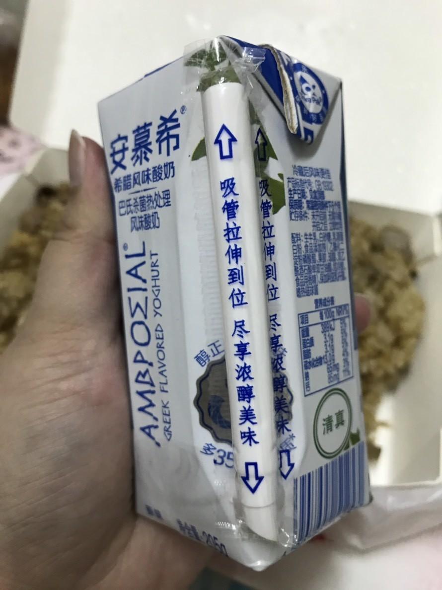 伊利安慕希酸奶-奔跑吧!兄弟常喝的希臘酸奶,優格飲美味濃醇香,一喝上癮!中國飲品/中國美食/蒙古酸奶/大陸優酪乳 健康養身 宅配食記 攝影 民生資訊分享 紓發緒感 飲食集錦