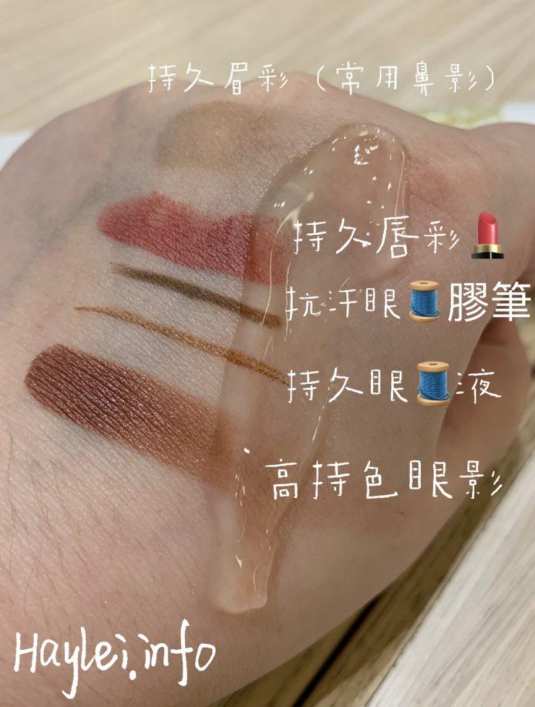 VCO淨透卸妝精華露-凝膠質地清爽不油膩,溫和卸妝不傷膚!完美卸妝,清除髒汙好簡單,接睫毛可用 保養品分享 健康養身 彩妝品 彩妝品分享 攝影