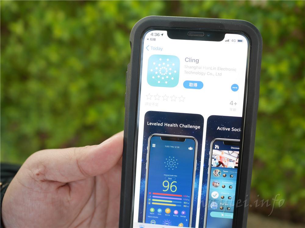 思創研新TCRD GPS 智能運動錶 ,隨時紀錄身體資訊的隨身秘書,時刻關注,讓健康與你同在~3c智能行動裝置/手機配件/藍芽裝置/運動健康管理錶/電子錶 3C相關 健康養身 攝影 民生資訊分享