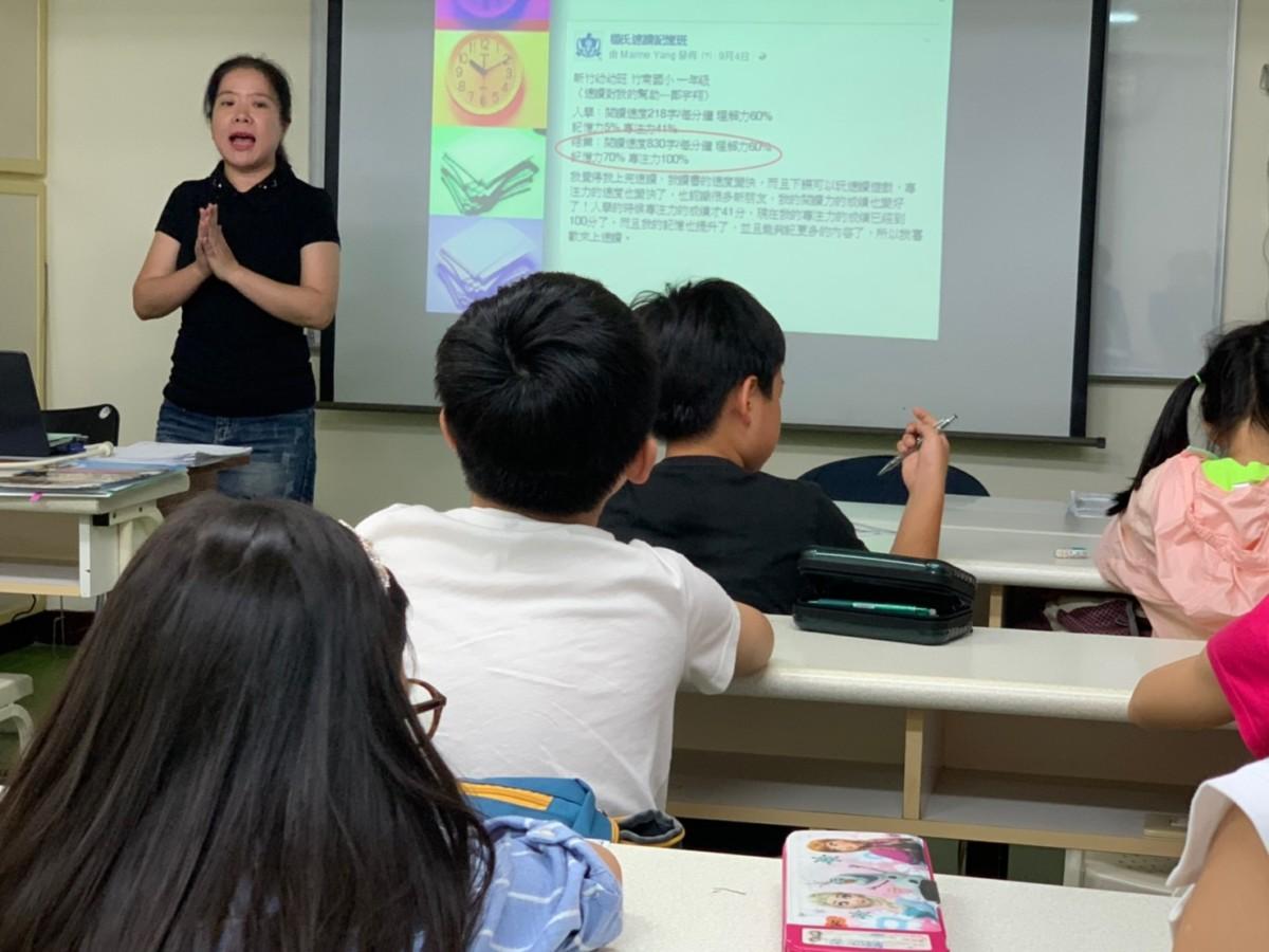 楊氏速讀記憶班-培養耐心跟專注力的好地方,快速閱讀抓重點加速理解,學習效率倍倍增,任何年齡都需要的學習方法!台灣速讀記憶第一品牌/暑期學習/親子教育/自我加值/進修學習/提升競爭力/速讀補習班推薦 健康養身 攝影 民生資訊分享 論學