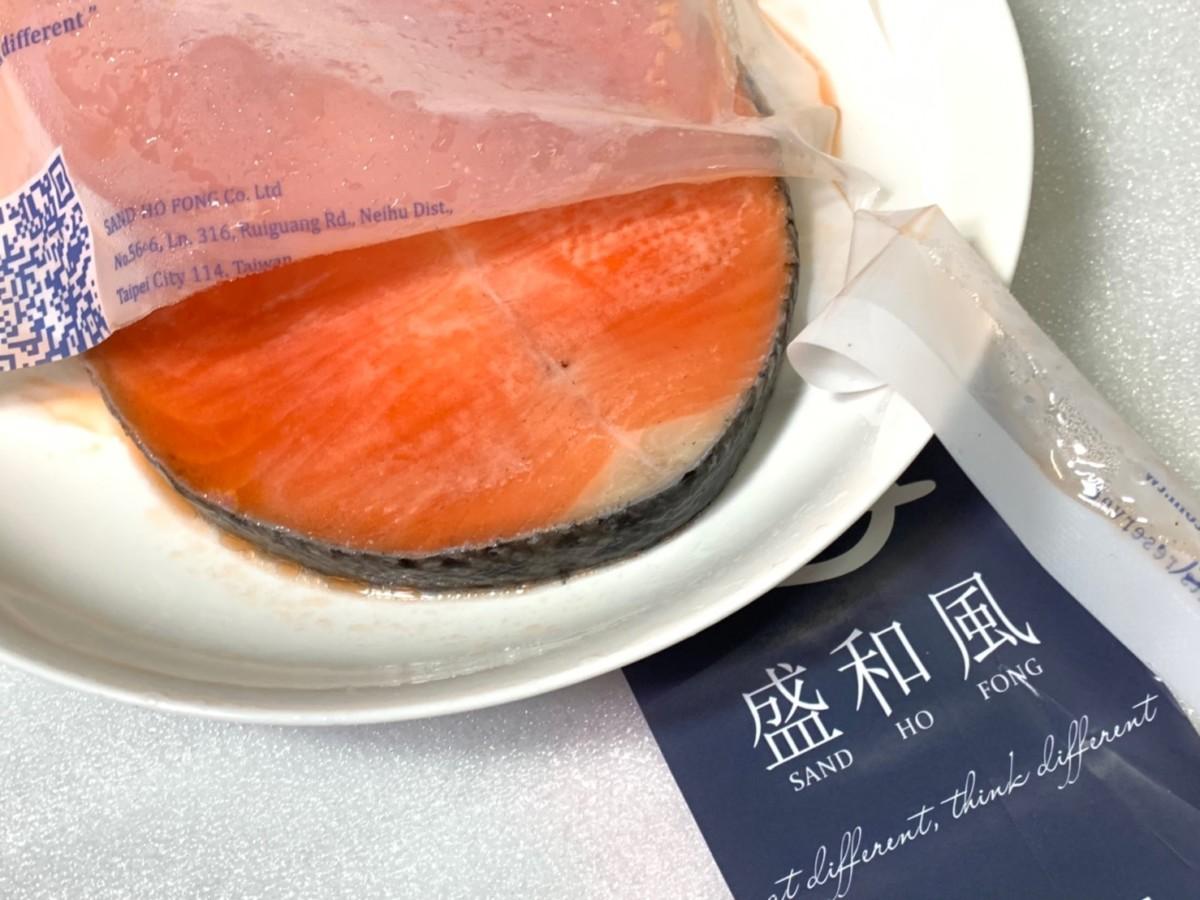 盛和風食集/紐西蘭國王鮭魚King Salmon-進口無毒鮭魚,帶著獨特奶油香且油脂豐富煎不老鮭,一吃難忘這豐美柔嫩、香氣十足的口感!魚油含量是所有鮭魚之冠,連米其林主廚都讚嘆的夢幻食材~文內有折價券$150元序號!優惠資訊/冷凍宅配美食/新鮮海鮮/鮭魚推薦/不用解凍直接煎/好上手不易失敗的煎魚料理/國王鮭輪切新手下廚100%成功/在家煮/居家烹飪/食譜分享/簡單食譜/簡單做好菜 中式料理 健康養身 宅配食記 攝影 民生資訊分享 自己動手做! 飲食集錦