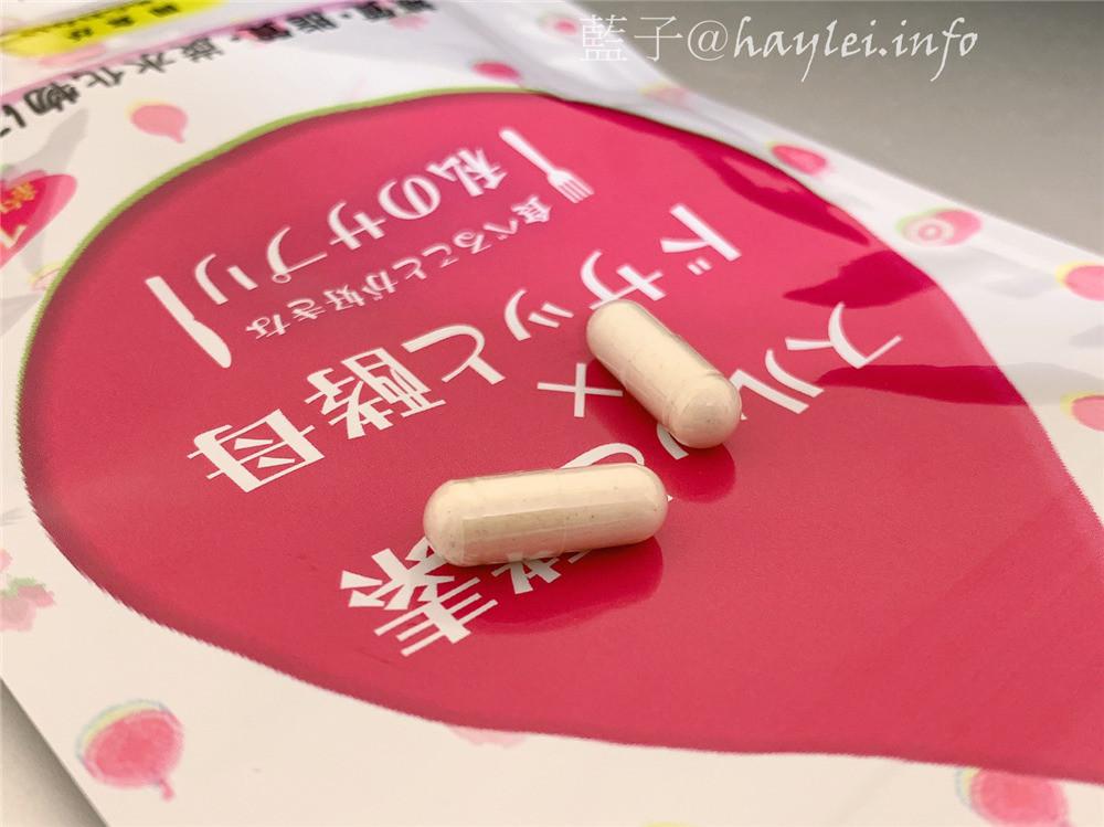 Rocher/速酵素-日本製的活酵素x活酵母,幫助代謝維持腸道健康,強化夏天正能量的日本直送好物!健康生活/健康保養/身體保健/身體保養食品/酵素/酵母/乳酸菌/天然雜穀酵素/麴 健康養身 攝影 未分類 民生資訊分享