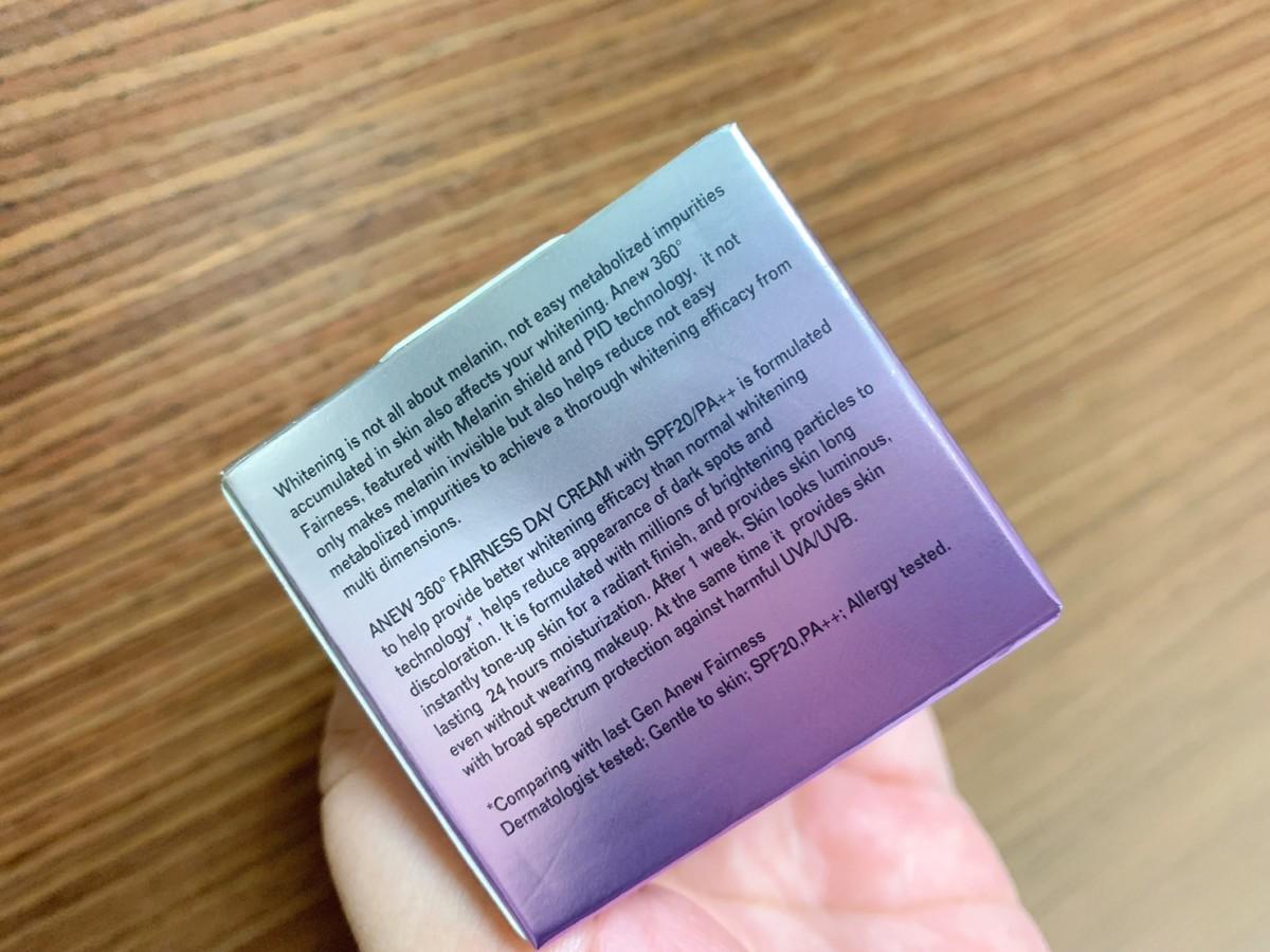 Avon雅芳新活恆白松露系列-新活恆白松露日霜SPF20 PA++,內含百萬顆紫水光微粒,一抹修飾黯沉膚色,清透不厚重,拉近我與白的距離!肌膚保養/雅芳素顏霜/skincare/美白素顏霜/偽素顏/美妝保養/素顏霜/美妝品分享/保養品分享/使用心得 保養品分享 彩妝品 彩妝品分享 攝影 民生資訊分享