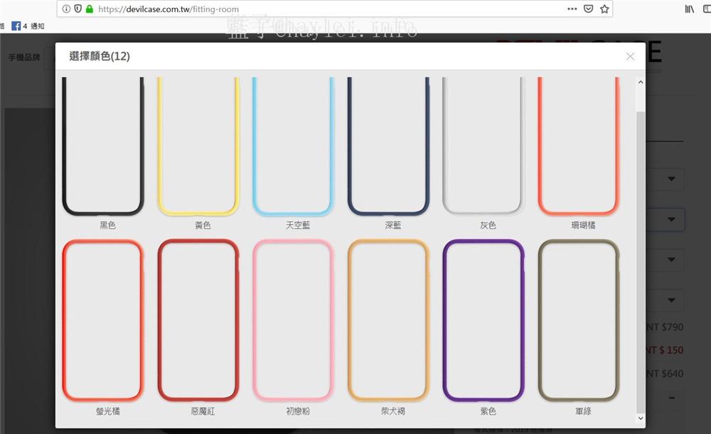 防摔防撞手機殼推薦/DEVILCASE惡魔盾手機殼-13種手機殼顏色、7種按鍵顏色跟2000款以上結合創意有趣與時事的精緻畫風圖庫背板,兼具實用性與顏值,非常值得入手!3C開箱/3C周邊/手機配件/iphone手機殼推薦2019/iphonecase/iphoneXS/線上試衣間/惡魔盾/彩繪手機殼/防刮耐磨/TPU防滑磨砂/高鋁矽玻璃/鋁合金按鍵 3C相關 攝影 民生資訊分享 網際資訊相關