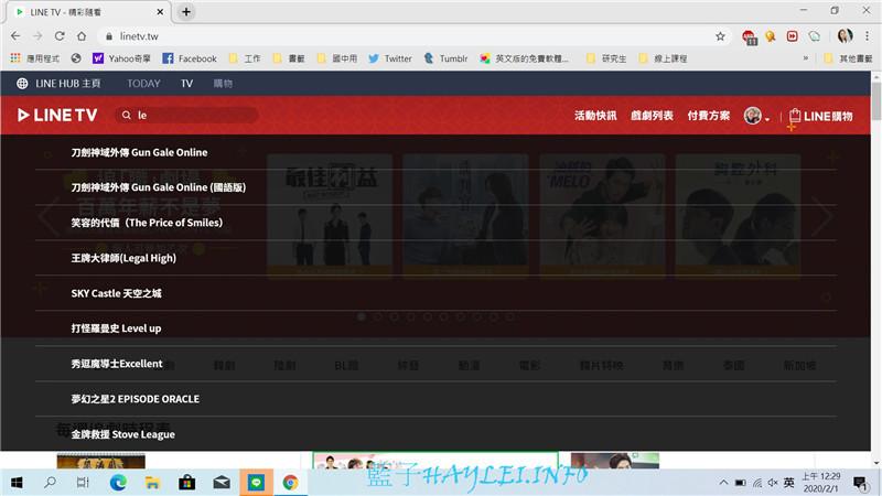 LINE服務的網站入口-LINE HUB,一網頁整合食衣住行娛樂等功能,能力強大的電腦首頁/手機主頁推薦!網際網路/3C資訊生活/網頁瀏覽器首頁推薦/入口網站推薦/資訊交流/設定主頁/整合網站推薦/內容整合/藍子愛3C 3C相關 民生資訊分享 網際資訊相關
