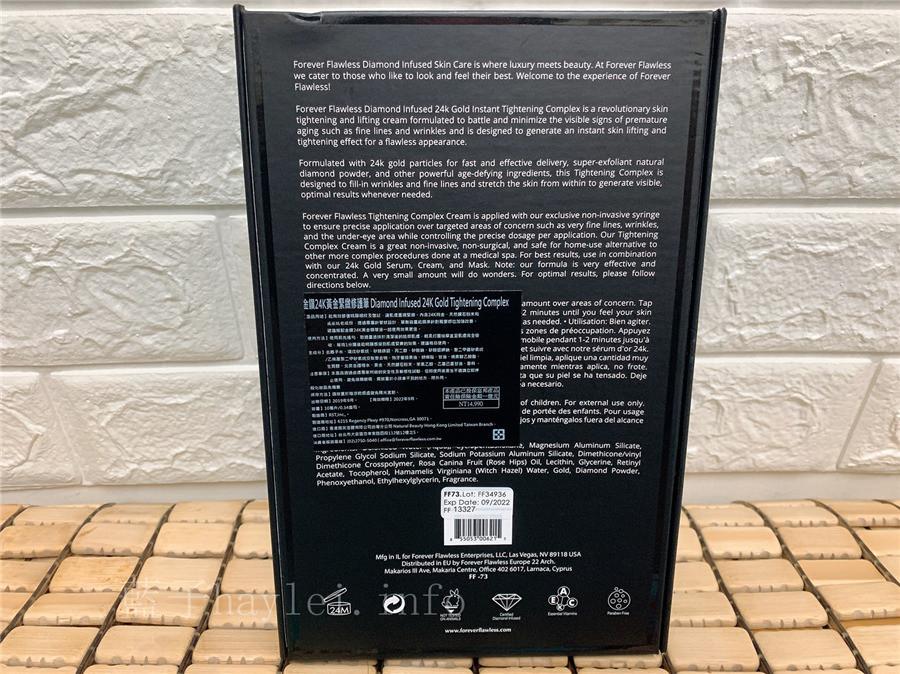 Forever Flawless 24K黃金緊緻修護筆-24K黃金粉末跟天然鑽石粉末加乘的鑽石級保養,心動就靠櫃體驗頂級奢華抗老保養吧~美妝保養/肌膚保養/奈米處理/針管設計/使用前需搖勻/緊緻修護/撫紋/抗老/藍子愛美麗 保養品分享 彩妝品 彩妝品分享 攝影 民生資訊分享