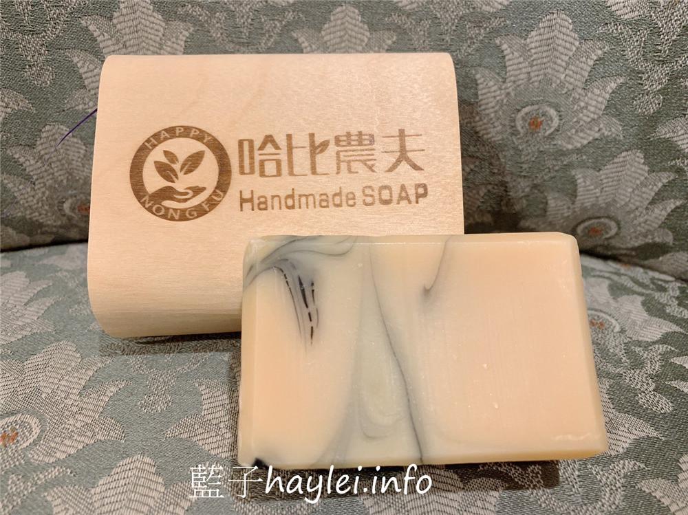 哈比農夫/牛樟精華天然手工皂、參貳參默皂-香氣清新柔美,洗感溫潤不緊繃,敏感肌適用,讓肌膚享受最無負擔的呵護,華美的包裝設計送禮自用兩相宜!肌膚保養/沐浴產品/清潔肌膚/全身適用/哈比手工皂/冷製法手工皂/50度低溫製成/純手工/自然香氣/牛樟精油/乾燥植物粉/藍子愛保養 保養品分享 健康養身 彩妝品 彩妝品分享 攝影 民生資訊分享