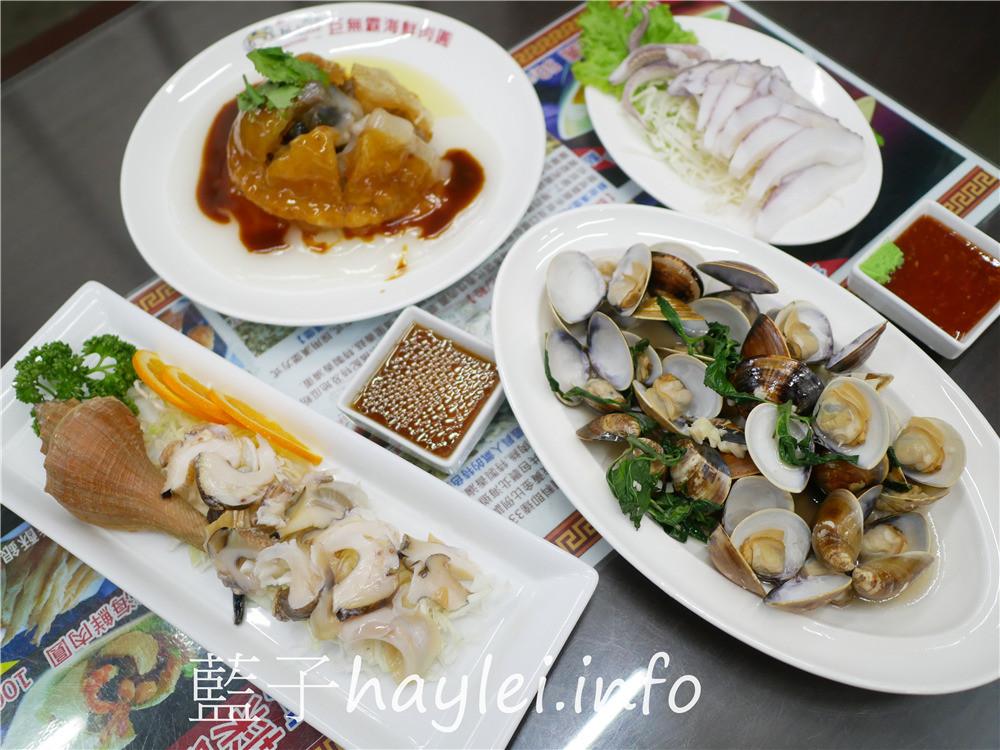 嘉義布袋/黑皮酥皮肉圓總店-一顆100的全台灣最大的巨無霸海鮮肉圓,包含了上海蝦、干貝、豬肉、香菇、芋頭、滷蛋等餡料,吃起來料多味美,令人一吃難忘!近布袋觀光漁市、高跟鞋教堂旅遊景點的必吃嘉義小吃~今天吃什麼/嘉義美食/布袋美食/布袋小吃/台灣肉圓美食推薦/嘉義肉圓/藍子愛美食 中式料理 國內旅遊 攝影 民生資訊分享 飲食集錦