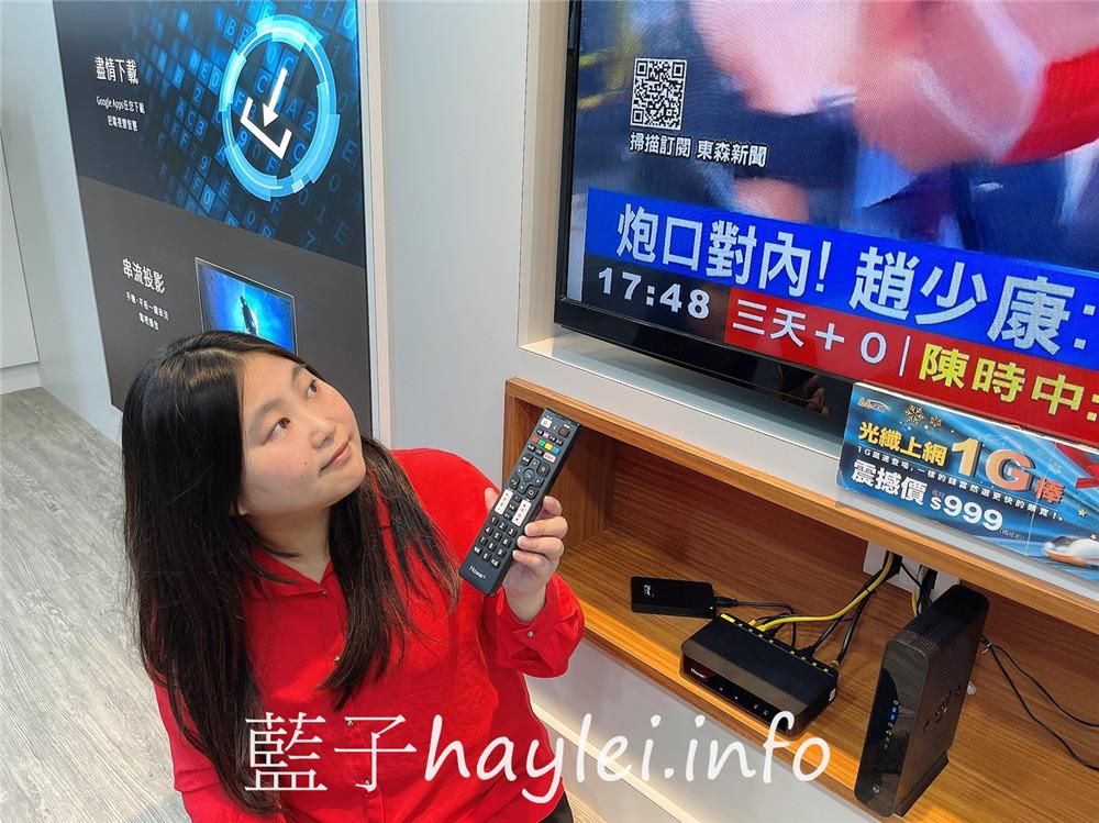 電視機上盒/Home+ tv 4K智慧機上盒-bb寬頻改名Home+中嘉,數位串流影音服務,多元影音想看就看,追劇看電影一機搞定,你的電視自己做主!3C數位/數位機上盒/上網盒/看電視/光纖上網/智慧語音聲控/Gooole Apps隨意載/Chrome cast串流投影/藍子愛分享 3C相關 攝影 民生資訊分享