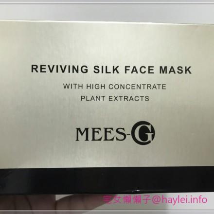 MEES G 瞬效醒膚緊緻面膜 使用評價分享心得