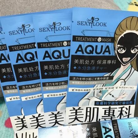 Facial care-mask-SEXYLOOK-美肌專科黑面膜-使用心得分享